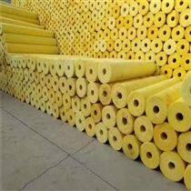 抽真空玻璃棉環保材料