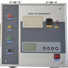 全自动大地网接地电阻测试仪