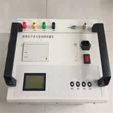 高品质大地网接电阻测试仪