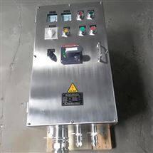 三防控制箱不锈钢