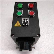 FZC立式三防操作柱两灯两钮一转换