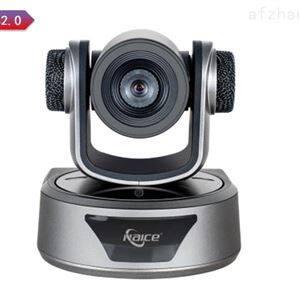 USB2.0视频会议摄像机NS-HW3U2