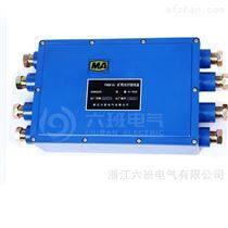 FHG8(A)八通四进四出48芯矿用光纤接线盒