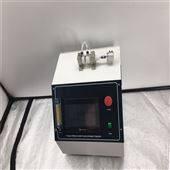醫用防護氣體交換壓力差測試儀