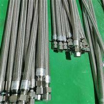防爆挠性管不锈钢编织过线管