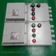 15KW电机防爆磁力启动器