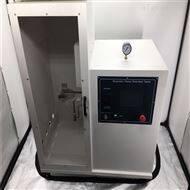 医用n95阻燃测试仪特点