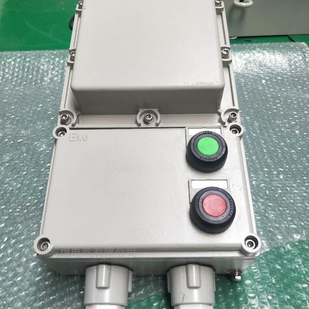 2.2KW 电机防爆磁力启动器
