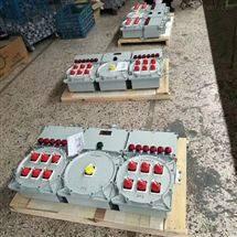 BXMD电动蝶阀防爆配电箱