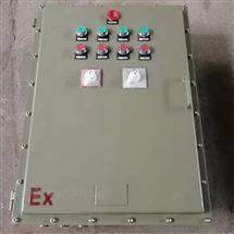 BXMD锅炉房防爆配电箱