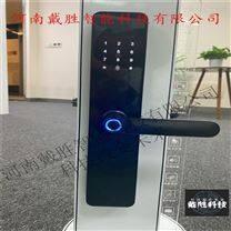 樱花屈臣氏c02密码锁-戴胜智能科技有限公司