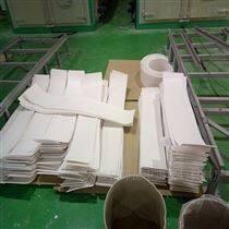 鐵氟龍板耐高溫PTFE板 塑料王板