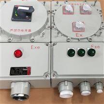 BXMD非标电动阀门防爆配电箱