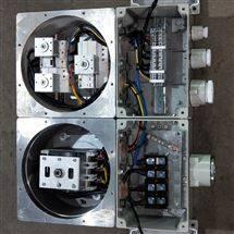 BXMD导油泵电机防爆配电箱