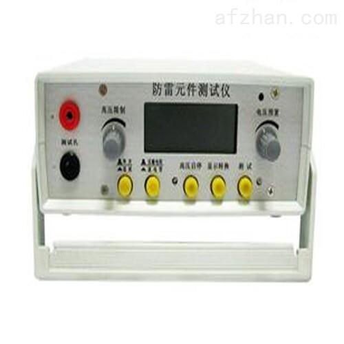 防雷元件测试仪供应
