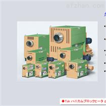 日本關西電熱熱風發生器