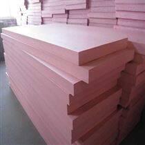 批发高密度挤塑板冷库保冷保温板
