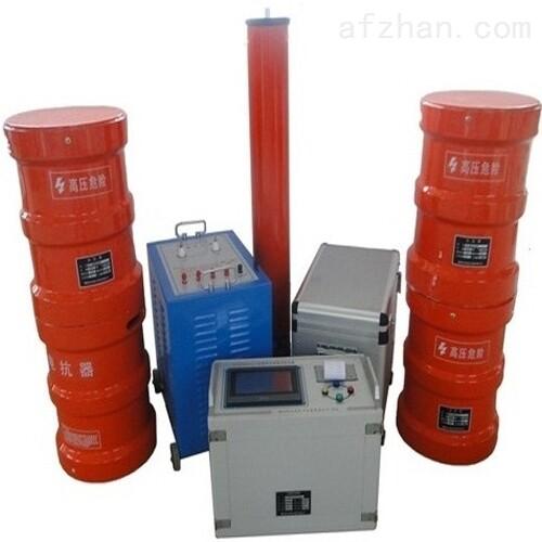 电力承试四级资质串联谐振耐压装置