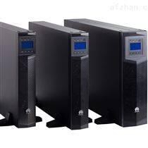 华为UPS电源山东UPS电源2000G系列1K3kVA