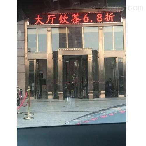 云浮酒店大厦商场旋转门厂家报价