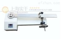50N.m扭矩校准50N.m扭力校准价格,扭矩扳手扭力检验仪品牌