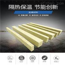 齐齐哈尔外墙保温硬质岩棉板厂家生产