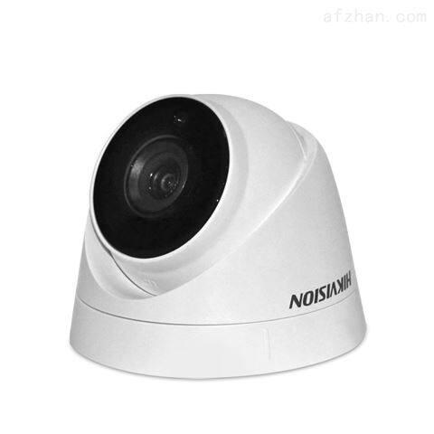 海康威视 200万红外家用高清半球摄像机