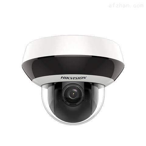 海康威视 200万防爆变焦云台音频网络摄像机