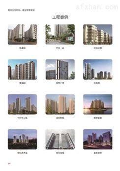 楼宇可视对讲设计方案物业管理平台免费铺设