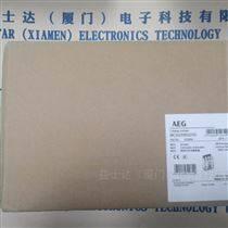 LAND煙塵儀主板4200:703.065電子元器件特賣