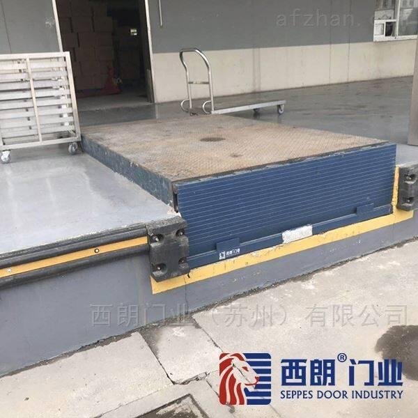 嘉兴建材物流装卸货平台