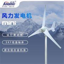 廣州尚能小型風力發電機廠家