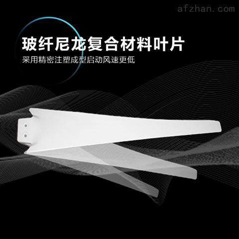广州尚能小型风力发电机厂家