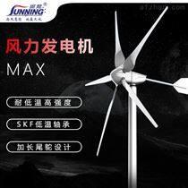 广州尚能小型风力发电机风能发电