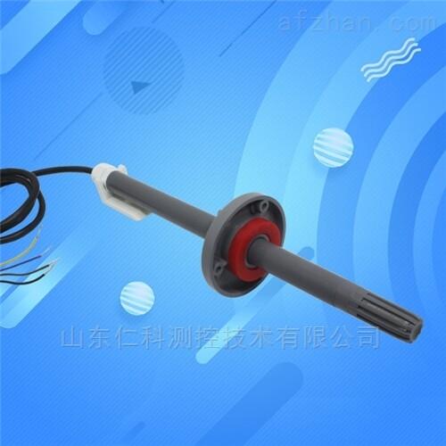 长管道式温湿度变送器