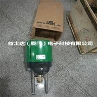 MV5311+ST5114-37 DN125RTK调节控制阀