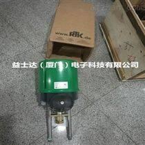 RTK执行器ST5113-35