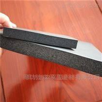 海绵橡塑板