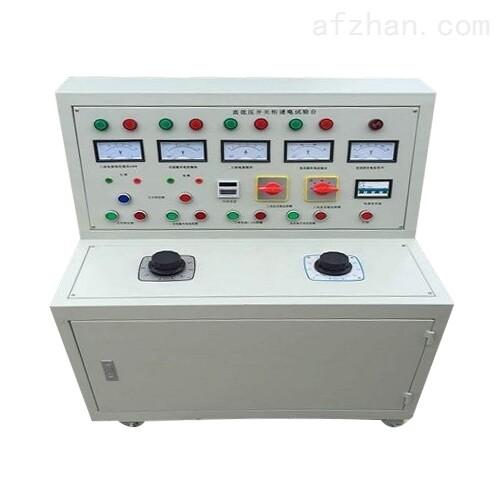 KSKGC-II 高低压开关柜通电试验台