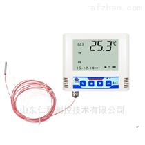 WIFI型单温度传感器