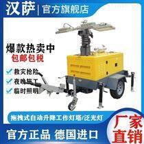 大型拖拽式應急照明升降工作燈車