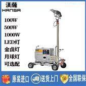 移动式照明灯塔小型汽油应急工作灯