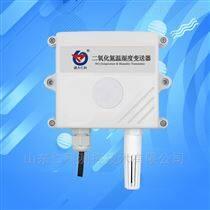 二氧化氮溫濕度傳感器