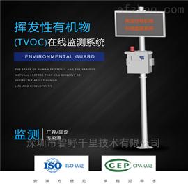 BYQL-VOC东莞环保VOCs监控安装重点监管工业