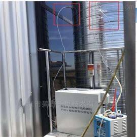 BYQL-VOC治金厂VOCs超标排放定点督察