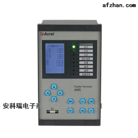 AM6-S配电变保护测控装置