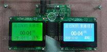 舞台灯显示屏12864液晶屏