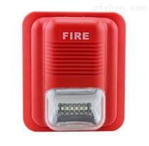 海南三沙消防无线声光报警主机