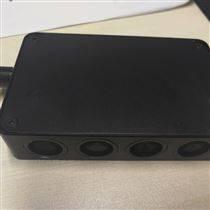 便携式反录音设备