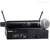 Shure 舒尔手持无线话筒 新款无线麦克风